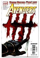 AVENGERS Dark Reign THE LIST #1 One-Shot MARVEL COMICS Bendis DJURDJEVIC NM 9.4