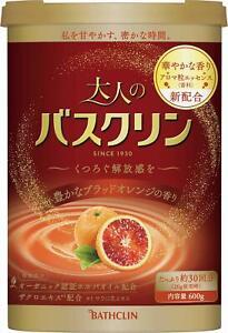 Otona no BATHCLIN Bath Salt for ADULT 600 g Blood Orange