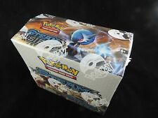 Booster Box Pokemon Steam Siege
