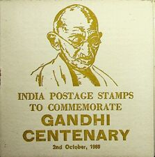 INDIA GANDHI CENTENARY 1969 UNUSED FOLDER WITH ILLUSTRATION MESSAGES ONLY