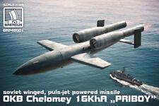 Brengun 1/48 OKB chelomey 16kha priboy missile # 48001