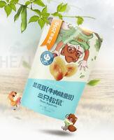 Three squirrels orchid beans 三只松鼠_兰花豆205g