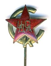 old CDSA MOSCOW pin BADGE Soviet Football Soccer CSKA Russia