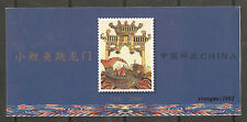China 2000-15 Small Carp Leap Through Dragon Gate Booklet 小鯉魚跳龍門 SB-19