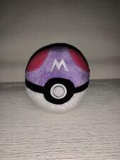 Tomy Pokemon Master Ball 5-Inch Pokeball Plush