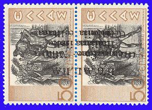 GREECE ITALY IONIAN ARGOSTOLI 1941 50+50 lep. double inv.ovp. MH SIGN O.VLASTOS