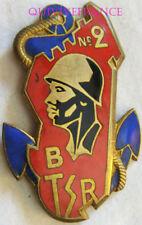 IN9693 - INSIGNE 2° Bataillon de Tirailleurs Sénégalais de Renfort