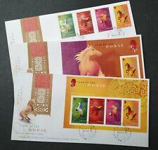 China Hong Kong 2002 Zodiac Lunar Year Horse FDC (set of 3)中国香港生肖马年邮票首日封全套3个