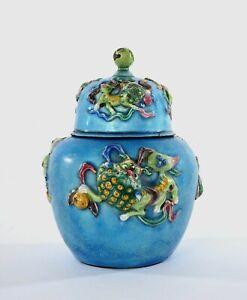 1930's Chinese Cloisonne Enamel Brass Repousse Cov Jar Tea Caddy Fu Foo Dog Lion