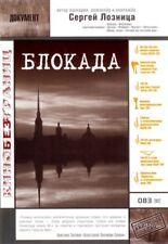 Blockade WWW II movie Sergei Loznitsa. DVD NTSC Language Silent