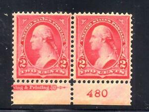 US Stamps  - #267 - MNH - 2 cent 1895 Washington Issue - Pair - CV  $32