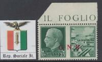 ITALY RSI (Social Rep) Sassone n.13 War Propaganda MNH** MARGIN SHEET