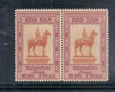SIAM/ THAILAND JUBILEE 2 TICALS PAIR MNH 1908