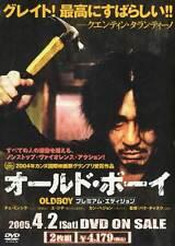 OLDBOY Movie POSTER 11x17 Japanese B Min-sik Choi Ji-tae Yu Dae-han Ji Dal-su Oh
