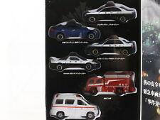 Emergency Vehicles 24hrs 6 Models: Tomica [tg722] Tomy Honda & Japan Police