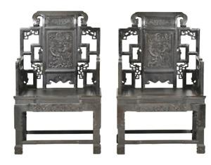 Pair of fine zitan chair.