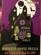 Sold Out Hard Rock Cafe Osaka 2019 Halloween Series Haunted House Puzzle Pin