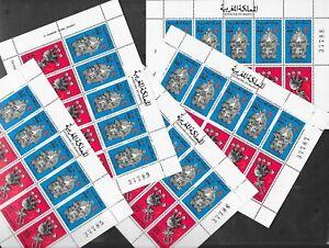 MAROC -TIMBRES N° 781-782A**- 5 FEUILLES - TUBERCULOSE - RABAT -MNH -Cote :187 €
