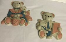 Home Interiors Homco ~ Teddy Bear Mom And Dad Plaques ~ Wall Décor ~ Vtg Usa