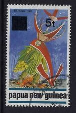 Used Individual Papua New Guinean Stamps