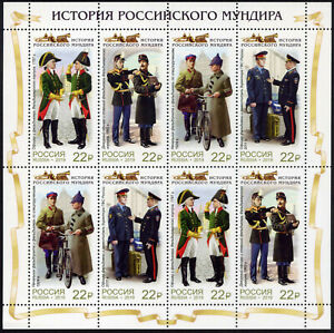 Russia-2019 The history of the Russian uniform Mini-Shhet 16.60€