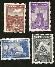 1941 GERMAN MILITARY INVASION OF SERBIA. CHETNIKS GOVERNMENT STAMPS MONASTERIES