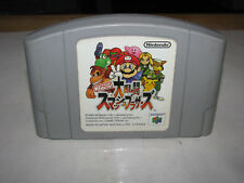 Dairantou Super Smash Brothers Bros Nintendo 64 N64 Japan import (A)