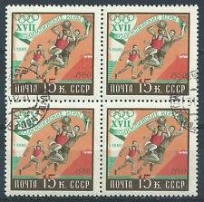 Russia 1960 Sc# 2361 XVII Olympic Games Basketball block 4 NH CTO