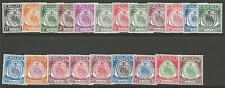 MALAYA NEGRI SEMBILAN SG42/62 1949-55 DEFINITIVE SET MTD MINT