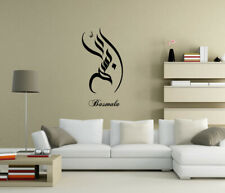 Basmala Islamic Wall Stickers Wall Art Quotes Decals Calligraphy UK Decor 115fb