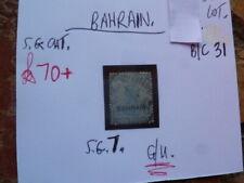 BAHRAIN KG 3 anna  STAMP SG7  g/u