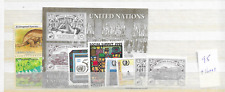 1995 MNH UNO New York year complete postfris**
