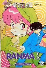 MANGA RANMA 1/2 N.12 STAR COMICS 1997