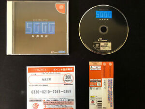 SGGG Original Sega Dreamcast Japan Import