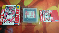 RAYEARTH GAME GEAR JPN JAP JP ENVÍO 24/48H COMBINED SHIPPING