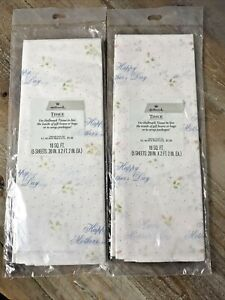 Hallmark Mothers Day Tissue Paper Pink Gift Wrapping 5 Sheets 2 Pack