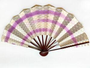 Vintage Japanese Geisha Odori 'Maiogi' FoldingDanceFan from Kyoto: Design J57