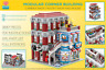 LEGO Modular Building corner Camera Shop Pastry Shop MOC instructions manuals
