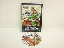 SENGOKU BASARA 2 HEROES Special DVD JAPAN for DVD