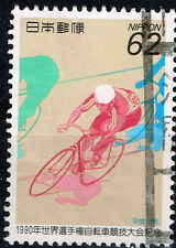 Japan Bicycle Race stamp 1990