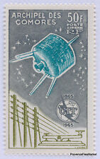 COMORES 1965  SATELLITE  Yt PA N° 14 neuf** luxe 57MA025
