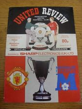 06/03/1991 Manchester United v MONTPELLIER Hérault [EUROPEAN CUP WINNERS CUP] [T