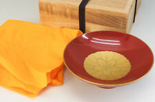 NEW Japan YASUKUNI JINJA Shrine SAKAZUKI Sake Cup URUSHI w/box Free Ship 756f35