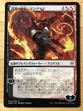 Angrath, Captain of Chaos Japanese War of the Spark Alternate Anime Art mtg NM