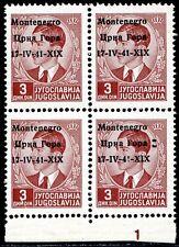 Montenegro 1941 n. 5i * quartina - varietà (m305)