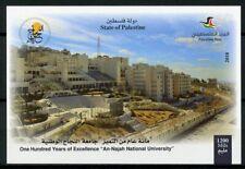 Palestine 2018 MNH An-Najah Ntl University 1v M/S Universities Education Stamps