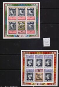 ! Antigua & Barbuda 1980. Full Sheet Stamp. YT#461/464. €42.00!