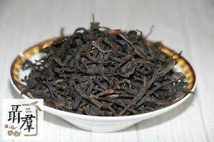 Oolong tea - Feng Huang Dan Cong - Fragrance sky-high (Tong Tian Xiang) 100g