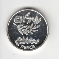 1995 ISRAEL-JORDAN PEACE TREATY BU COIN 14.4gr. SILVER 1NIS WITH SCRATCHES