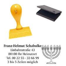 Adressenstempel « MENORA » mit Kissen - Holzstempel Judentum Religion Stempel